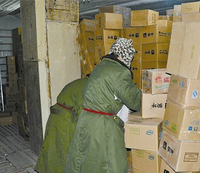 上海冷飲冷庫